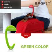 Bagpin Lime Green Universal Creative Purse, Bag or Backpack Hanger - Hang From a Table or Chair!