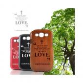 Samsung Galaxy S3 Red Aluminum Hard Case on Silicone - Romans 8:38-39