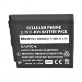 Blackberry Curve 9360 Extended Battery (1400 mAh) w/ Rubberized Back Door - Black