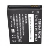 Huawei M835 Extended Battery (2300 mAh) w/ Rubberized Back Door - Black