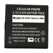 Nokia Mural 6750 / 6350 Standard Replacement Battery