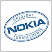 Original Nokia 3220 / 5140 / 6020 / 6061 Standard Battery BL-5B
