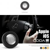 Black/ Silver CODAWheel One-Buttoned Bluetooth Smart Remote for both Apple & Android - Stay Safe While Driving!