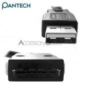 Original Pantech 820 USB Data Cable PDC-820