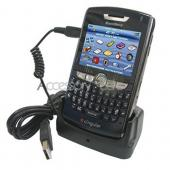 BlackBerry 8800/8830 Cradle Desktop Charger