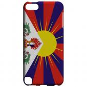 Geeks Designer Line (GDL) Slim Hard Case for Apple iPod Touch 5 - Tibet