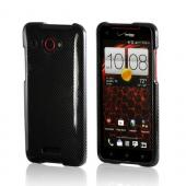 Black/ Gray Carbon Fiber Design Hard Case for HTC Droid DNA
