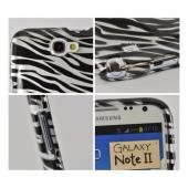Silver/ Black Zebra Hard Case for Samsung Galaxy Note 2