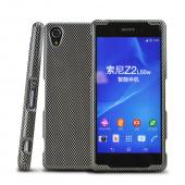 Black/ Gray Carbon Fiber Design Sony Xperia Z2 Plastic Hard Case Cover, Great Basic Protection!