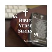 Apple iPhone 4/4S Rubberized Hard Case w/ Black Aluminum Back - Psalm 136:26