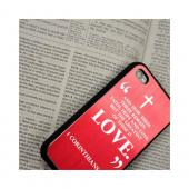 Apple iPhone 4/4S Rubberized Hard Case w/ Red Aluminum Back - Psalm 136:26