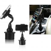 Apple iPhone 4 Bundle Package - Original iLuv Remote Adapter, Macally Cup Holder Mount & Car Charger - (Roadster Combo)