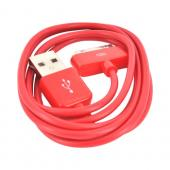 Apple iPhone/ iPod School Spirit Charging Bundle w/ Rad Red iPhone/ iPod Charge & Sync Data Cable & Blue USB Car Charger Adapter