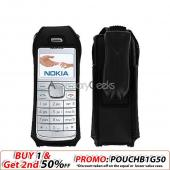 Nokia 2135 Nylon Case - All Black