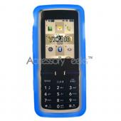 LG Glance VX7100 Silicone Case, Rubber Skin - Blue