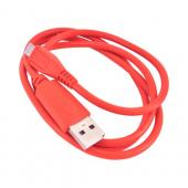 Micro USB School Spirit Charging Bundle w/ Red Micro USB Charge/ Sync Data Cable & Blue USB Car Charger Adapter
