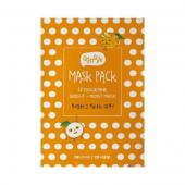 [Qyo Qyo] Mask Pack, Tangerine Bright + Moist Facial Mask Sheet [10 Pack] for Skin Moisturization + Nourishment + Soothing + Elasticity  - Made w/ Tangerine Peel from Jeju