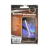 Samsung Galaxy Stellar Anti-Glare Screen Protector