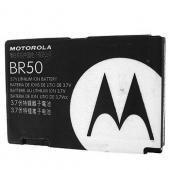 Original Motorola BR50 Cell phone Battery (SNN5696)