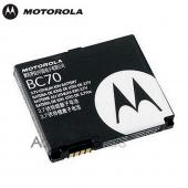 Motorola BC70 Extra Capacity Extended Battery (door not included)