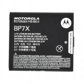 Original Motorola Droid 2 A955 Extended Battery BP7X, SNN5875A (1820 mAh)