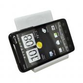 Tiko Fold Travel Cell iPhone 4, Droid X, EVO 4G Stand for Portable Video Players - White