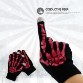 Universal Capacitive Touch Screen Gloves (One Size) - Black/ Gray